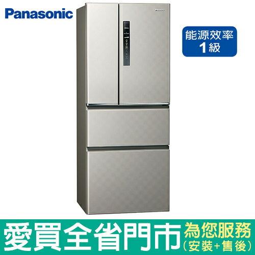 (1級能效)Panasonic國際500L四門變頻冰箱NR-D509HV-S(銀河灰)含配送到府+標準安裝【愛買】