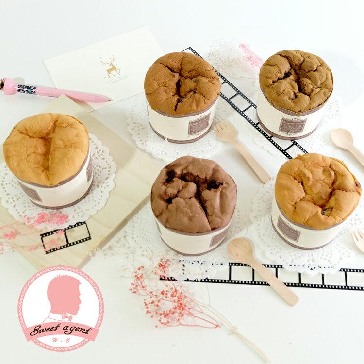 【甜點特務】[ 五小福戚風蛋糕 ] 戚風蛋糕組合 原味+巧克力+紅豆抹茶+檸檬紅莓+核桃 2