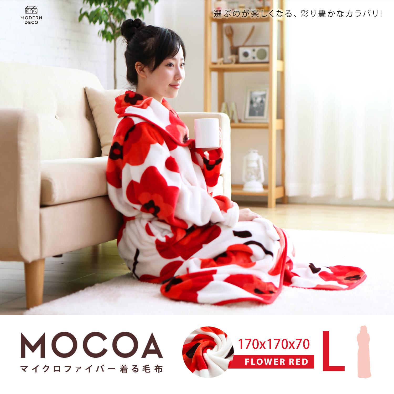 睡袍 / MOCOA摩卡毯。長版超細纖維舒適懶人毯/睡袍-紅花 / 日本MODERN DECO