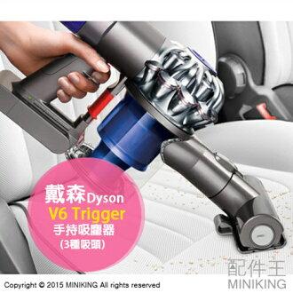 【配件王】日本代購 戴森 3吸頭 Dyson V6 Trigger 手持吸塵器 數位馬達 電動渦輪 無線