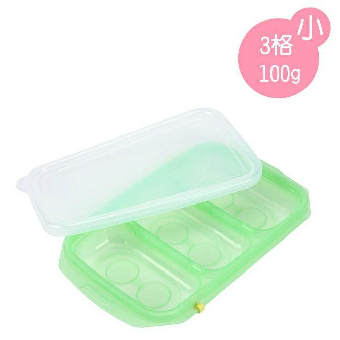 【下殺8折特價$256】國【JMGreen】RRE 副食品冷凍記錄儲存分裝盒 (顏色隨機出貨) 2