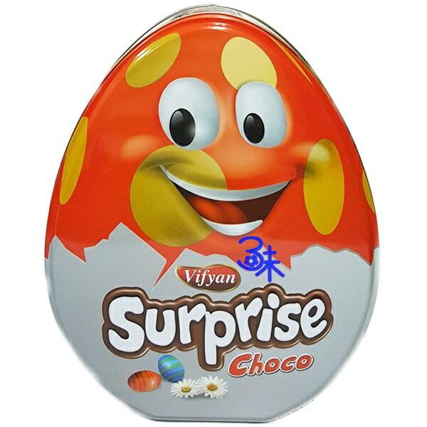 (土耳其)Vifyan surprise choco 維吉恩驚奇蛋造型糖果禮盒 1盒500公克 特價 199 元【 8697671966371】情人節首選 什錦巧克力 可愛糖果造型盒