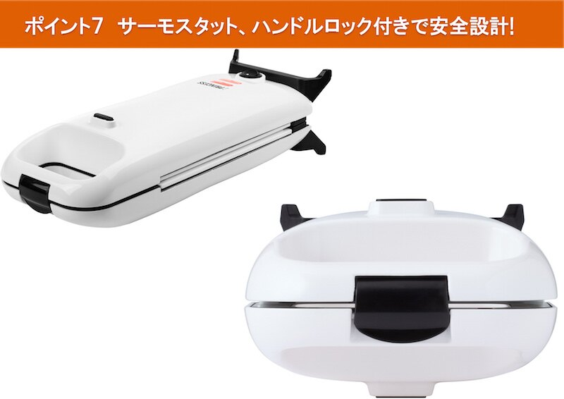 荷蘭公主 PRINCESS  /  多功能熱壓機 鬆餅機  / 132409 。(5378)日本必買代購 / 日本樂天 8