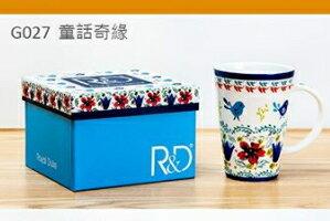 *朵菈傢飾* 英國Royel Duke 新款精緻骨瓷杯 精品馬克杯 附精緻紙盒共6款