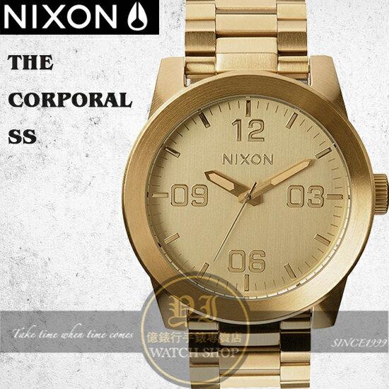 NIXON 實體店The Corporal 型男腕錶-金/48mm/All Gold /A346-502公司貨