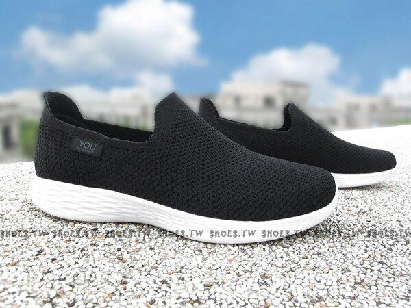 Shoestw【14956WBKW】SKECHERS健走鞋WALK黑色針織WIDEFIT寬楦女款❤母親節送禮首選❤