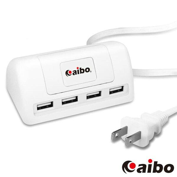 aibo雪精靈四孔充電器快速充電器USB充電器快充充電頭手機平板變壓器