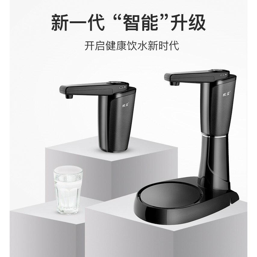 電動桶裝水抽水器家用純凈水桶礦泉水壓水器飲水機自動上水器 QG5383