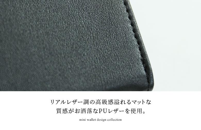 日本osharewalker  /  繽紛輕巧三折短夾  /  zey0250  /  日本必買 日本樂天代購  /  件件含運 5