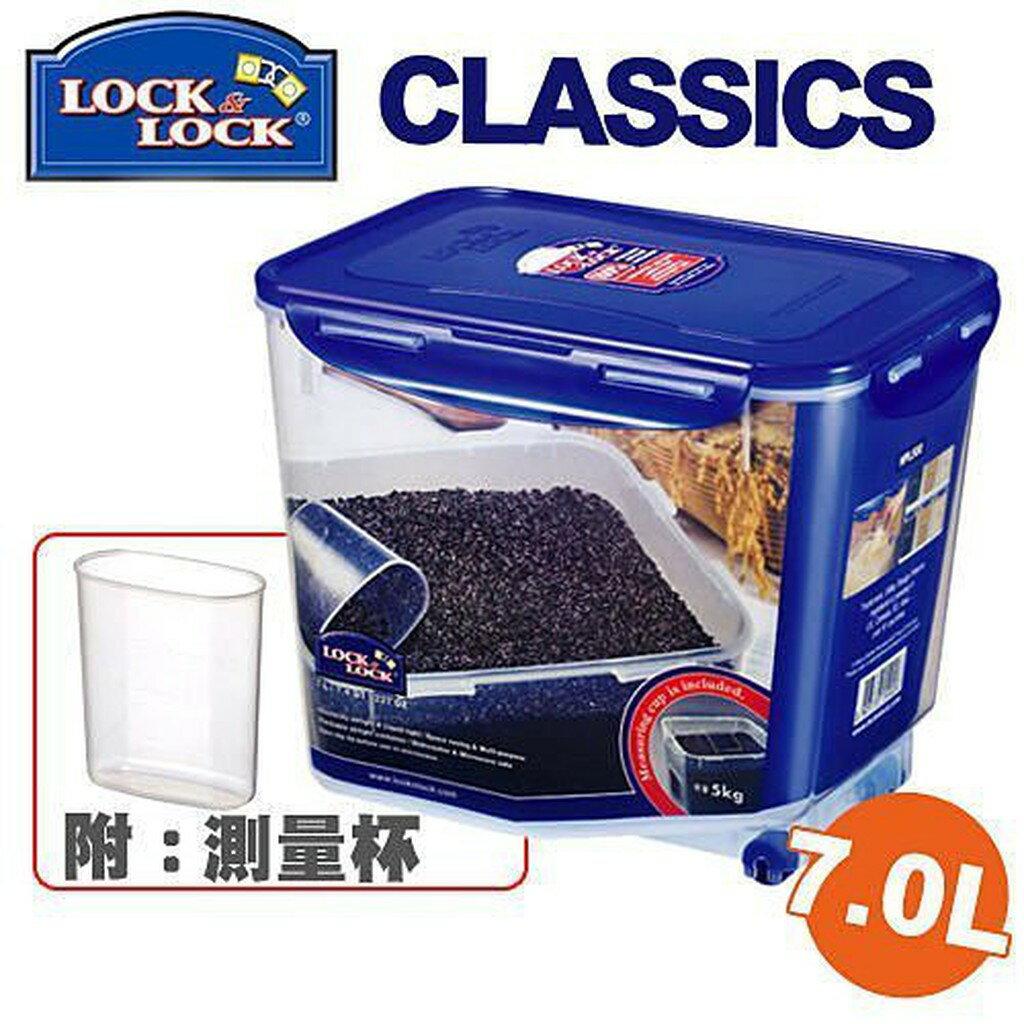 2059 居家館_LOCK LOCK穀物米箱收納型保鮮盒7公升附測量杯【HPL500】米桶 收納箱 防水盒 寵物飼料盒