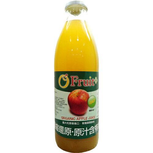 康健生機歐芙有機蘋果汁946cc/瓶(美國原裝進口)