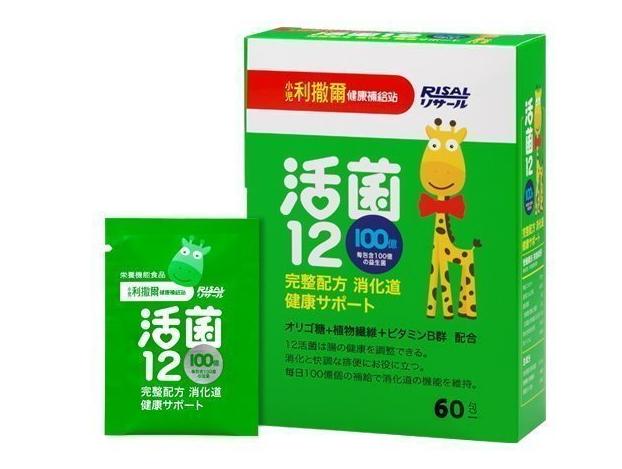 小兒利撒爾 活菌12 2g*60包/盒 ☆真愛香水★
