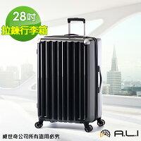 【A.L.I】28吋 炫彩系列 拉鍊行李箱/luggage (6008A黑色)【威奇包仔通】-威奇包仔通-流行女裝