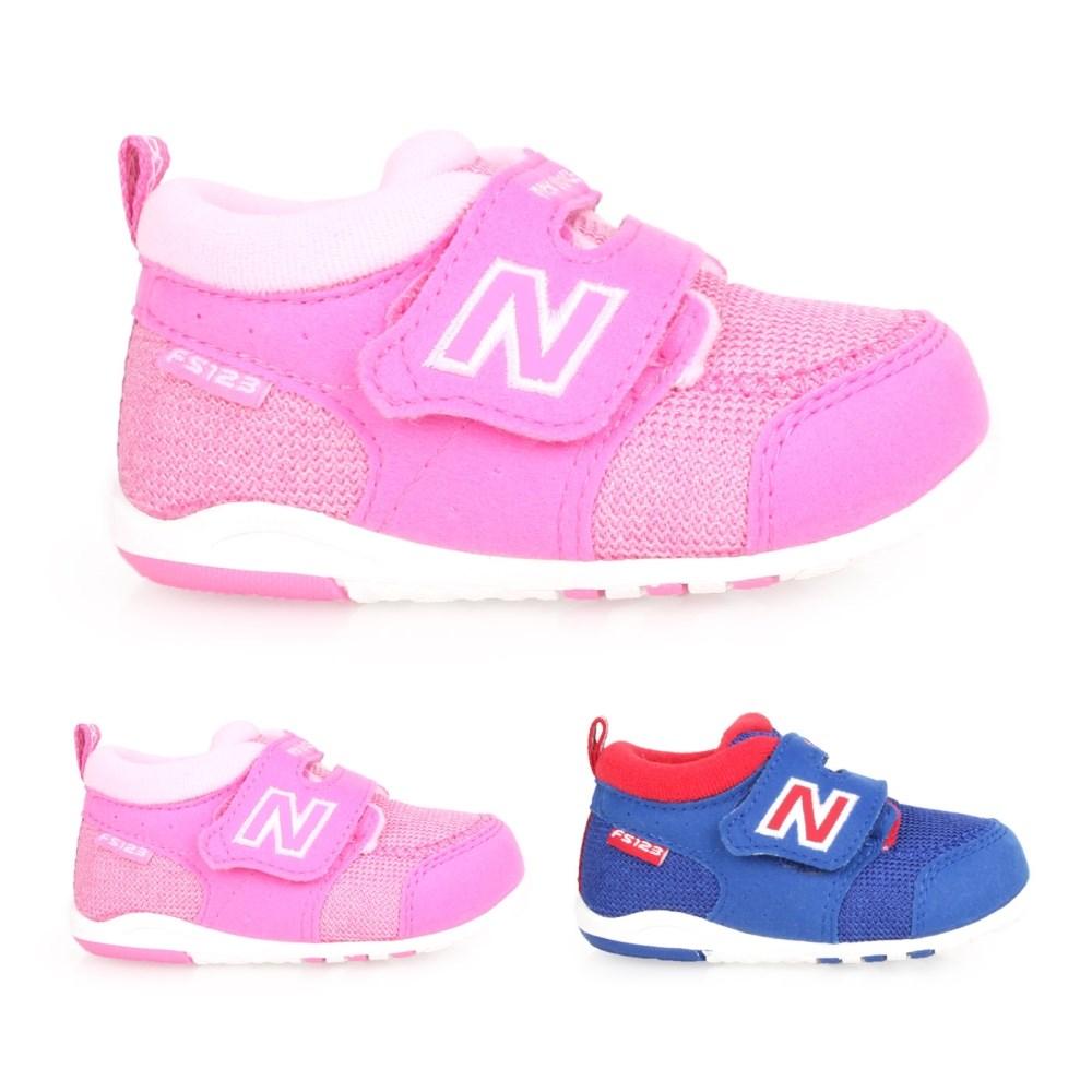 NEW BALANCE FS123系列 女嬰幼童運動鞋(免運 童鞋 NB N字鞋 慢跑【02017469】≡排汗專家≡