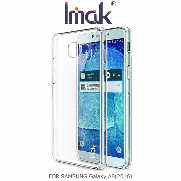 【愛瘋潮】IMAK SAMSUNG Galaxy A8(2016) 羽翼II水晶保護殼 加強耐磨版 手機殼