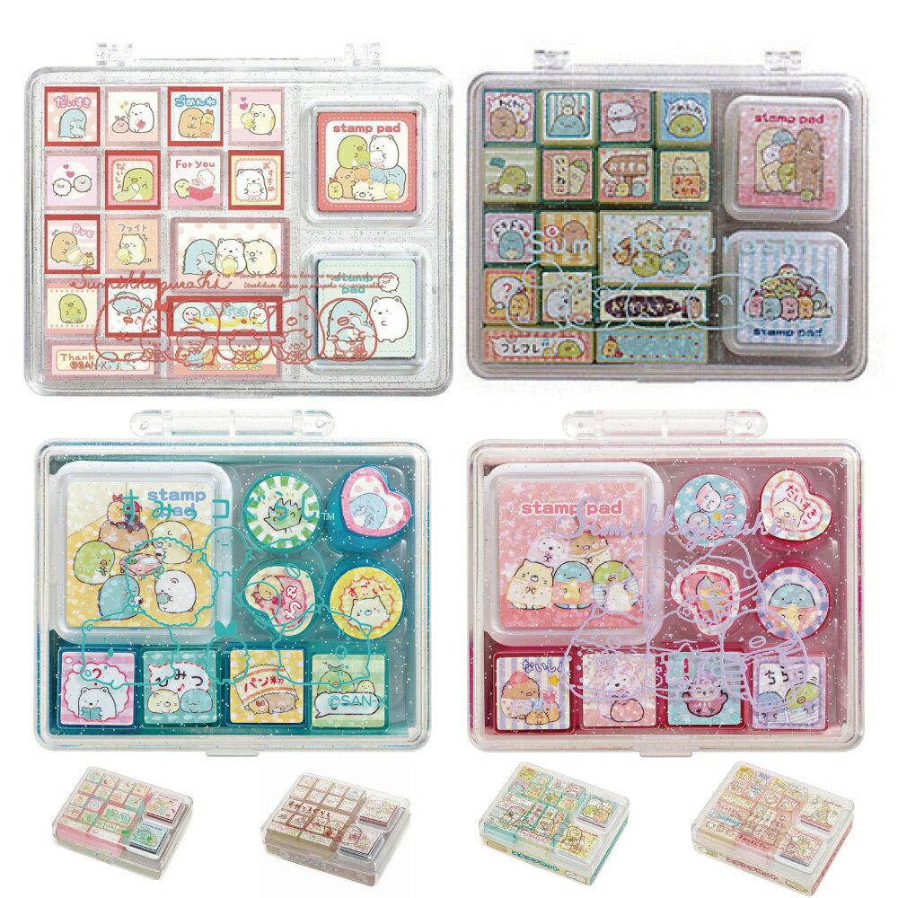 日本角落生物盒裝橡皮印章組角落生物印章玩具章橡皮章
