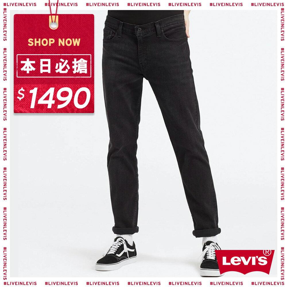 Levis 男款 511 低腰修身窄管牛仔褲  /  黑色基本款  /  彈性布料 0