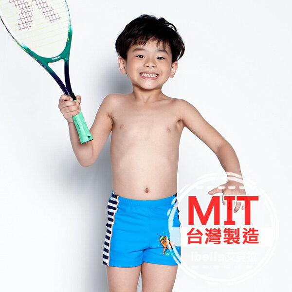 小男童泳褲 MIT台灣製造條紋邊太空艇二分泳褲(美國杜邦彈性萊卡)【36-66-85905】ibella 艾貝拉