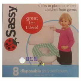 【淘氣寶寶】美國 Sassy 拋棄式馬桶墊 (8入)