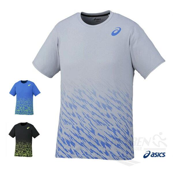 ASICS亞瑟士男田徑短袖T恤(灰)吸汗速乾,抗紫外線【胖媛的店】