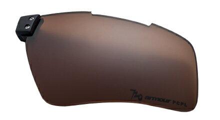 【【蘋果戶外】】720armour L304-PCPL-B A-trak Dart PCPL 防爆 茶色偏光片 寶麗來 polarized 替換鏡片 飛磁換片 備片