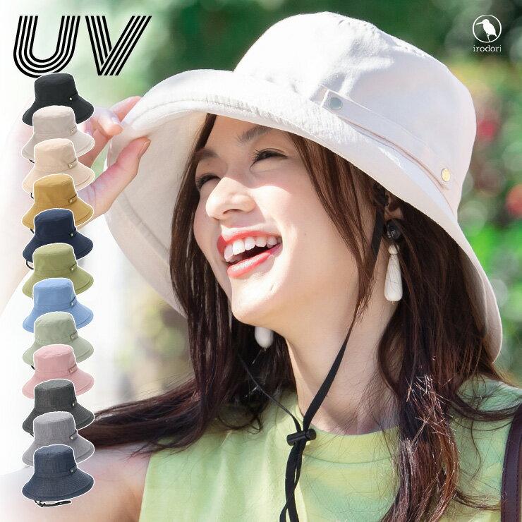 日本樂天熱銷 irodori  /  抗UV遮陽帽  /  ird840h110  /  日本必買 日本樂天代購  /  件件含運 0