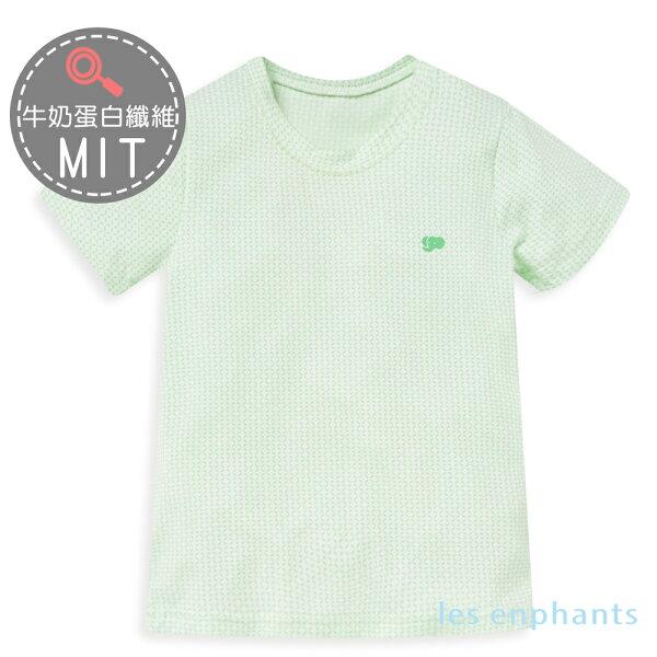 lesenphants冰牛奶幾何錢紋圓領上衣-綠色