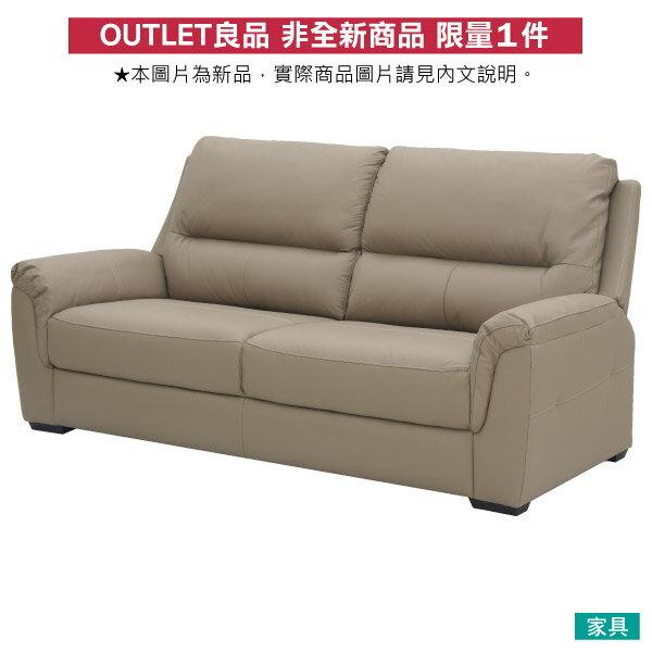 ◎(OUTLET)半皮3人用沙發 BEAZEL MO 福利品 NITORI宜得利家居 0