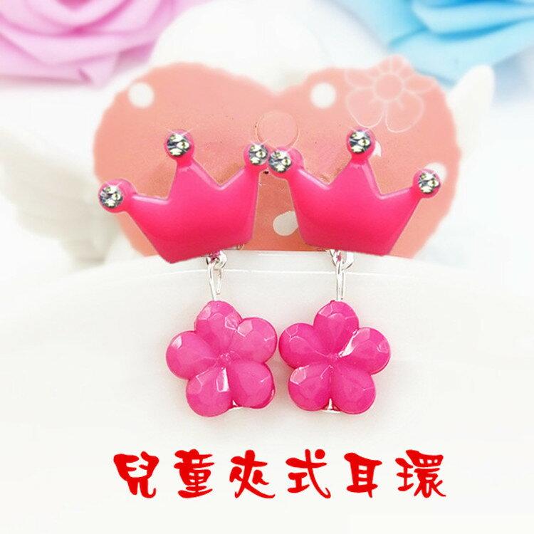 兒童耳環(無痛夾式)--皇冠垂墜花朵款AD2020 韓版/日韓/流行/宴會/同樂會/飾品/耳飾/時尚/生日/禮物/王子與公主