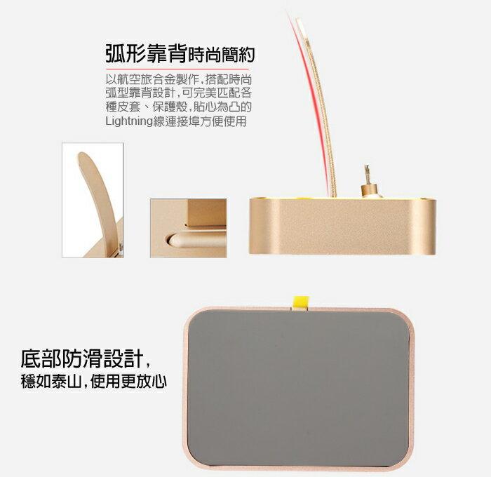 【COTEetCI]Apple iPhone 8pin BASE8 鋁合金充電座/充電器/傳輸/支架/三合一功能 3