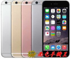 =南屯手機王=Apple iPhone 6s 32GB (2018)  支援3D Touch  宅配免運費