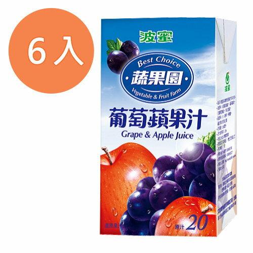波蜜 蔬果園 葡萄蘋果 綜合果汁飲料 250ml (6入)/組