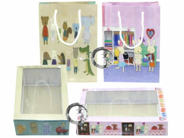 童衣圓【T001】【T002】T1T2小禮盒袋組 開洞 鏤空 摟空 彌月 禮盒 洞盒 禮物盒 袋 可放便利箱