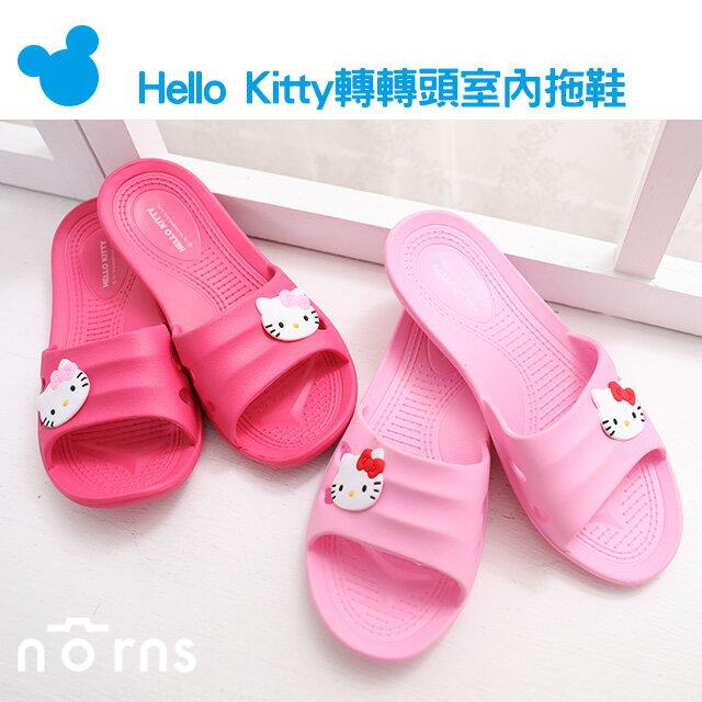 NORNS【Hello Kitty轉轉頭室內拖鞋】三麗鷗正版 塑膠浴室拖鞋 居家女鞋 粉色桃色抗滑輕量卡通