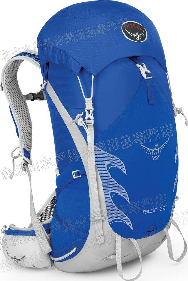 [ Osprey ] Talon 33 登山背包/健行/旅遊/郊山/魔爪 輕量後背包 藍/台北山水