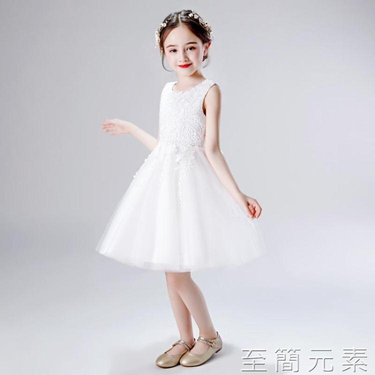 女童蕾絲公主裙兒童白色紗裙小女孩洋裝洋氣禮服裙子主持服夏裝 創時代3C 交換禮物 送禮