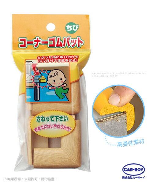 日本【CAR-BOY】桌角防護軟墊-小小16入(淺木紋/深木紋)