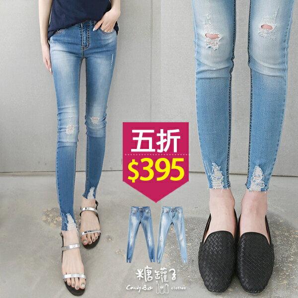 ★原價790五折395★糖罐子破損刷色口袋單寧褲→預購【KK5134】