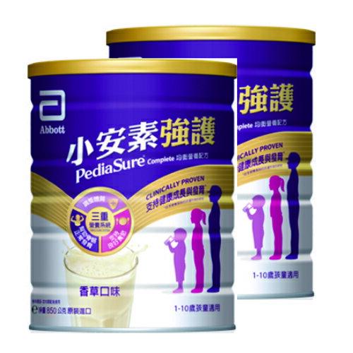 亞培 小安素強護三重營養兒童奶粉850g 減糖新配方 *2罐【德芳保健藥妝】 - 限時優惠好康折扣