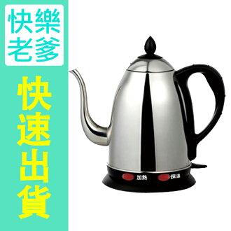 【丞漢】不鏽鋼安全快速電茶壺T-170S
