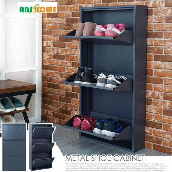 《AnsHome》現代風三層直立鞋櫃(兩色可選)