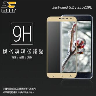 Xmart ASUS ZenFone 3 ZE520KL 5.2吋 滿版 鋼化玻璃保護貼/強化保護貼/9H硬度/高透保護貼/防眩光/防刮花