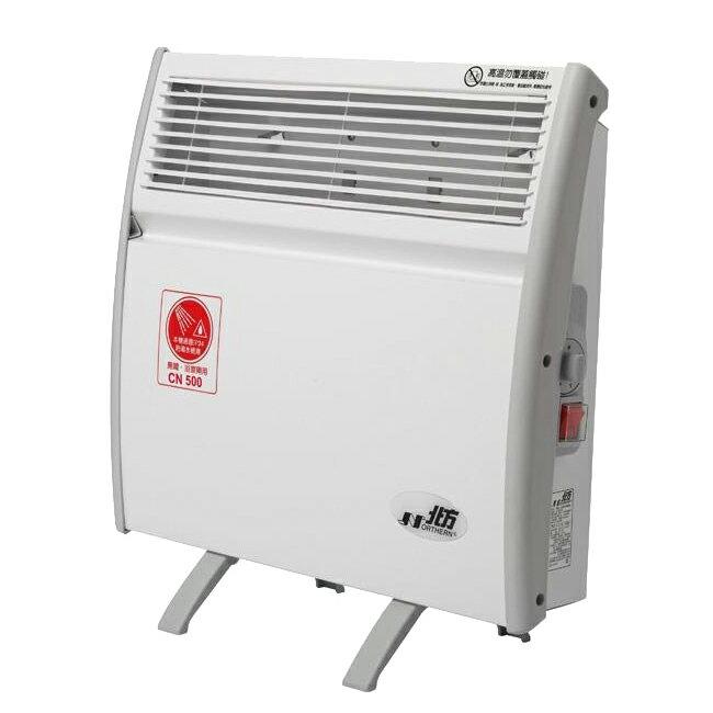 NOTHERN 北方 第二代環流空調電暖器 CN500 / CN-500