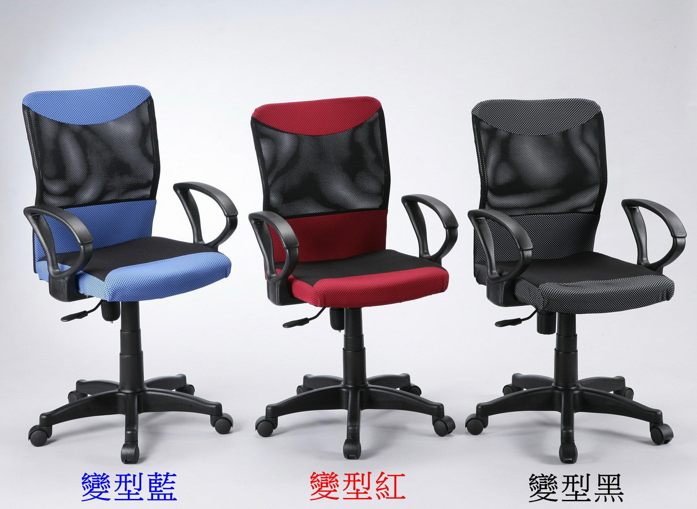 電競椅/辦公椅/電腦椅《 佳家生活館 》優雅時尚 網布高背變型電腦椅CH-010三款九色$↘