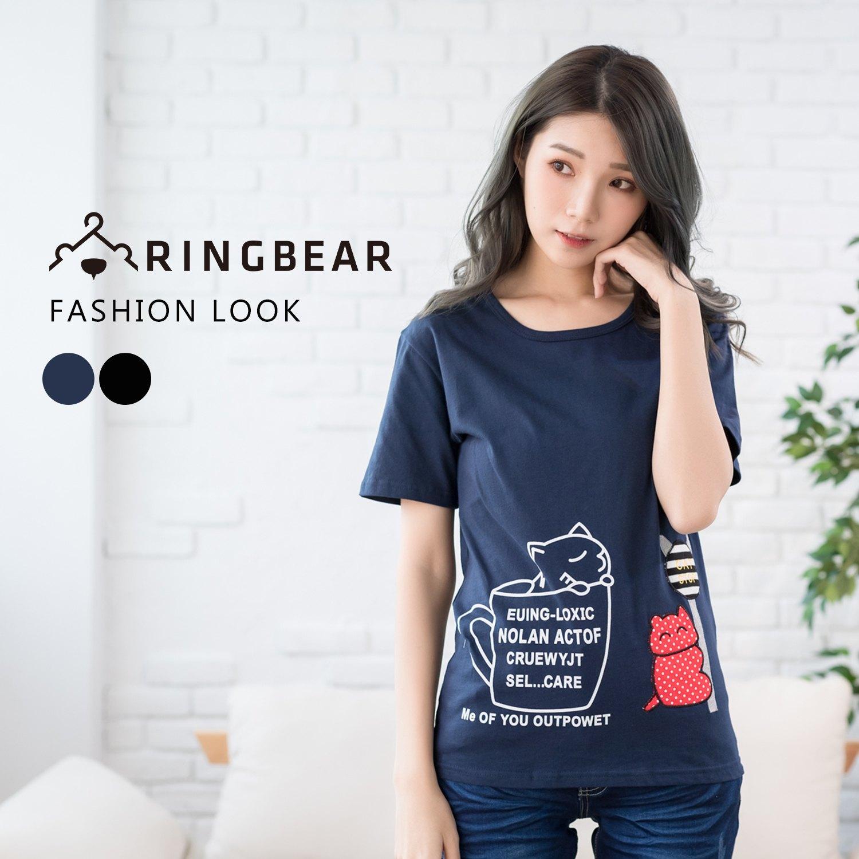 圓領T--俏皮休閒可愛貓咖啡印圖貓站牌貼布長版短袖T恤(黑.藍XL-5L)-T198眼圈熊中大尺碼 1