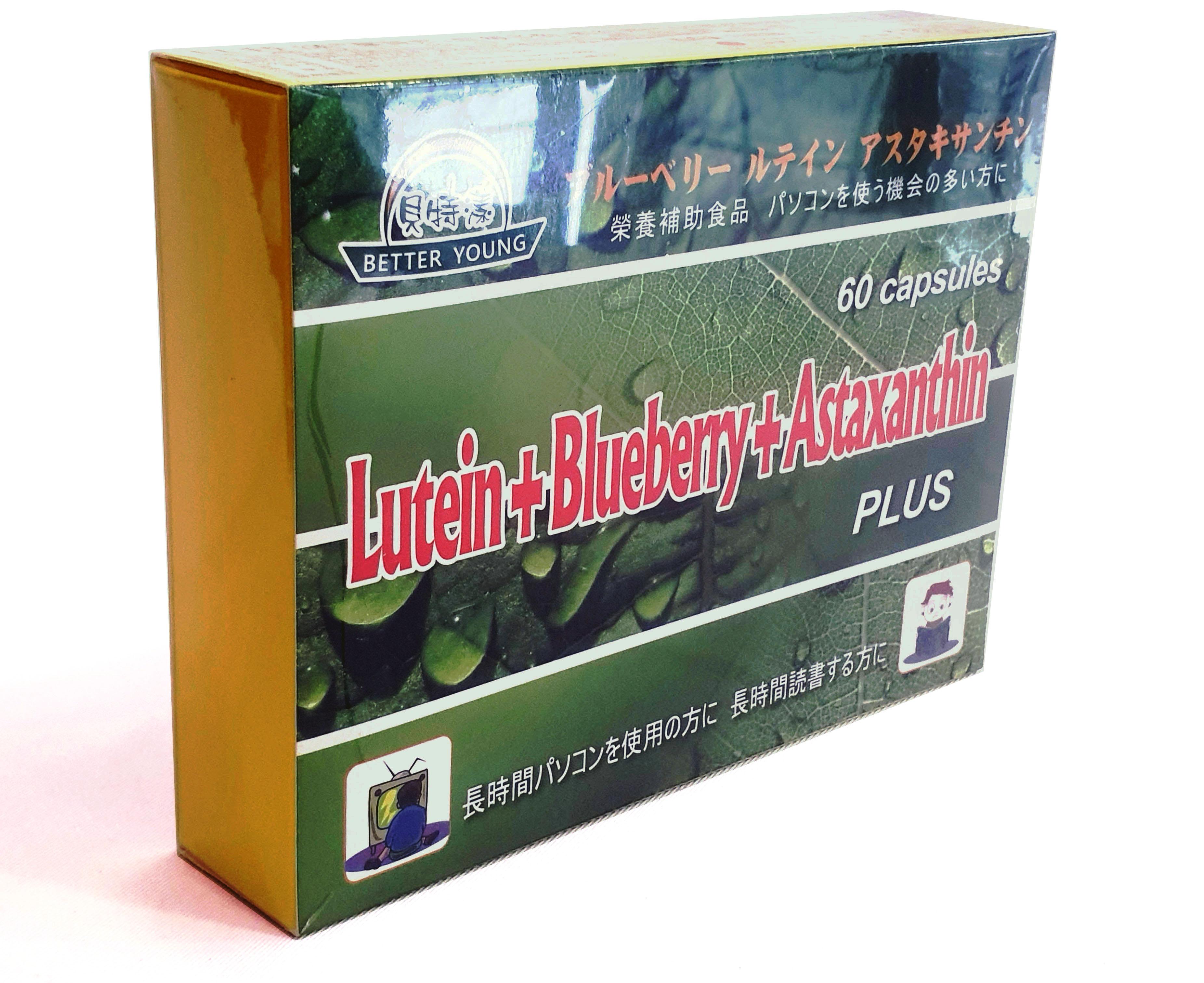 貝特漾 葉黃素 藍莓多酚 蝦紅素 PLUS晶亮鮮明軟膠囊 (日本進口)