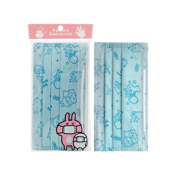 卡娜赫拉的小動物 拋棄式防塵口罩-成人藍色(5片裝)【小三美日】◢D790448