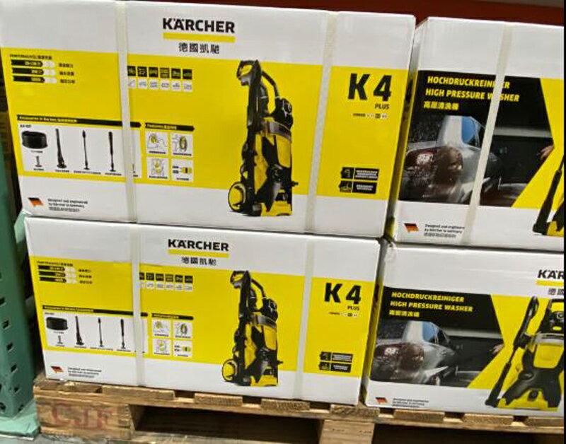[COSCO代購] C127091 KARCHER PRESSURE WASHER K4 PLUS*TW 德國凱馳高壓清洗機