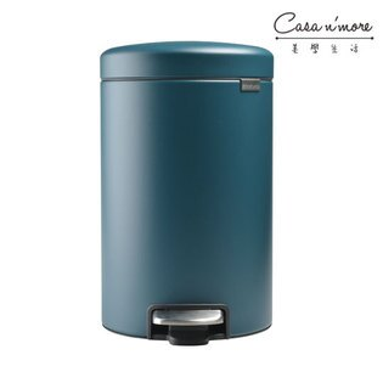 BrabantiaNewicon腳踏式時尚環保垃圾桶12L礦石藍