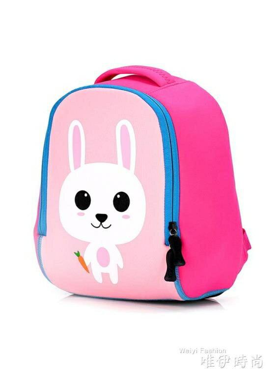 免運 兒童背包 兒童書包男女孩1-2-345678歲寶寶幼兒園可愛 韓國時尚週